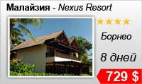 nexus-resort